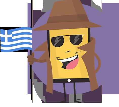 μασκότ ψεύτικου αναγνωριστικού κλήσης Ελληνικά (Greece) el-GR